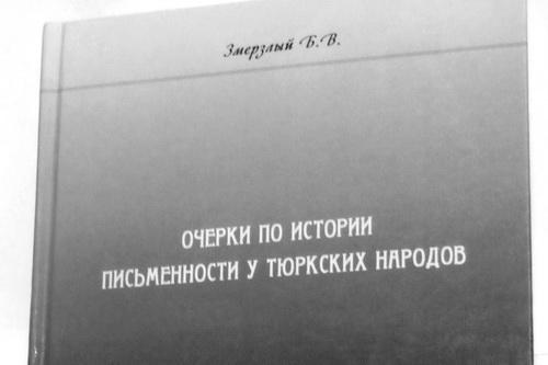 Как стать законченным «энциклопедистом»,