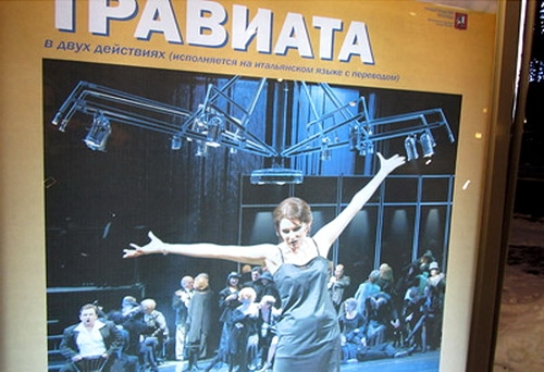 Крым замахнулся на оперу