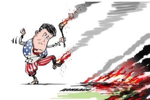 Американская тактика