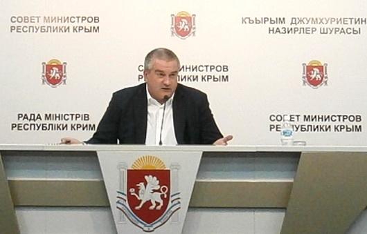 Шампанское можно открывать: Сергей Аксенов год закрыл