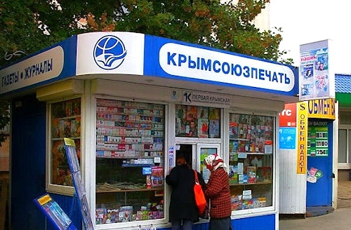 Читаем вместе крымскую прессу. 11 октября