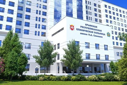 Будет ли новая больница имени Семашко клинической?
