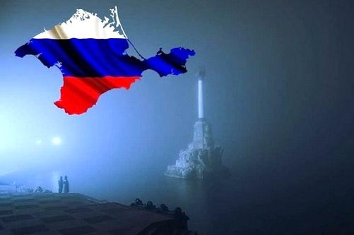 России пора осудить аннексию Крыма 1954 года 0 (0)
