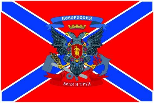 Новороссия: политика, ошибки и спекуляции