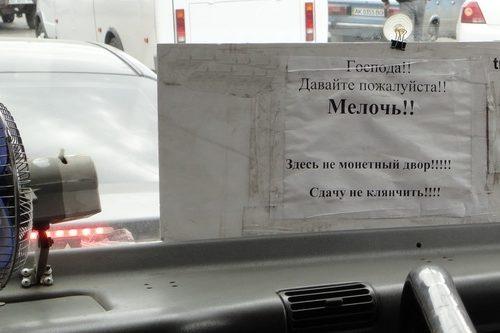 Крым. 13 октября