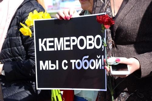 В Ялте почтили память погибших в Кемерово