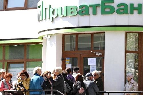 Хорошие новости для вкладчиков украинских банков 0 (0)