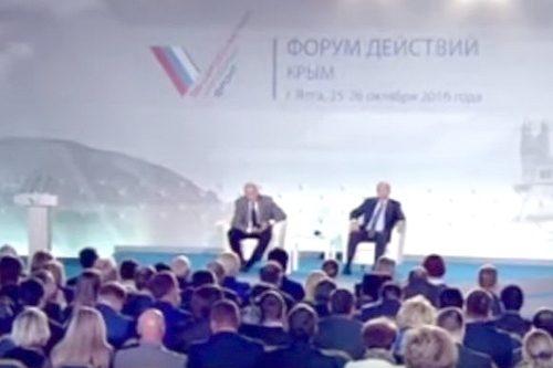 Постепенно «налоговые земельные каникулы» для жителей Крыма отменятся
