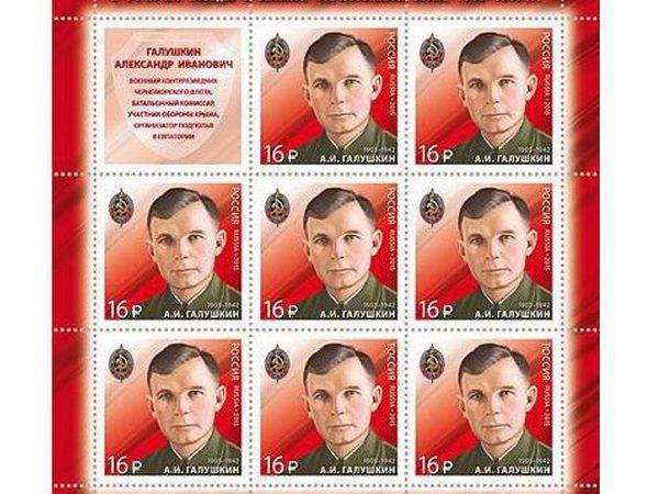 Россия помнит крымчан-героев 5 (1)