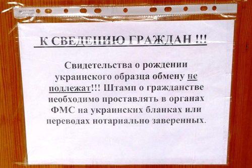 Главврач кухню закрыла, а министр открыл