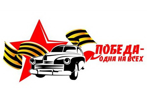 Ко Дню освобождения Симферополя от немецко-фашистских захватчиков