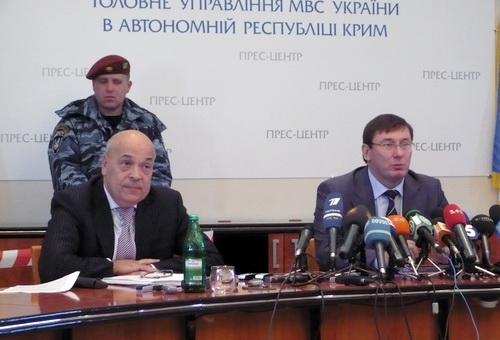 Москаль, ликвидатор Украины