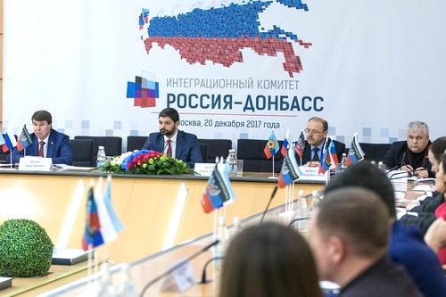 Через пять лет Крым перестанет быть дотационным