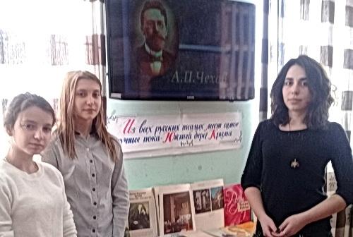 Крым в жизни А. П. Чехова