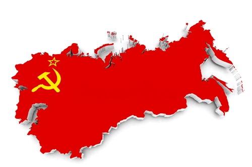 Прощание с Советским Союзом