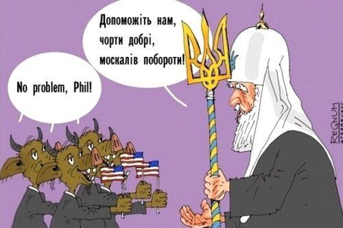 «Я гадюк в епископы не посвящаю»