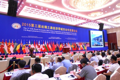 Наши в Китае