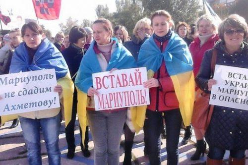 Крым. 21 октября
