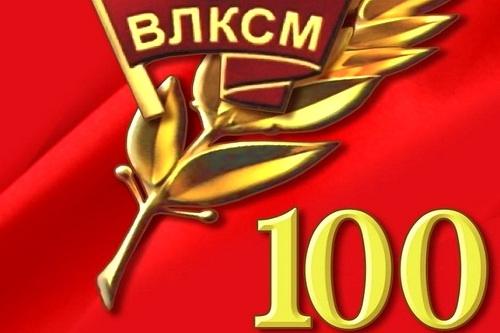Крымчане откликнулись на конкурс «Лидеры России»