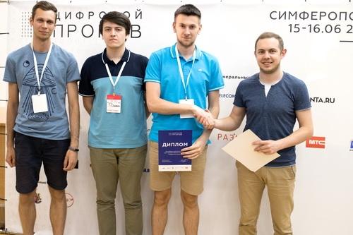 Студенты КФУ прошли в финал конкурса «Цифровой прорыв» 0 (0)