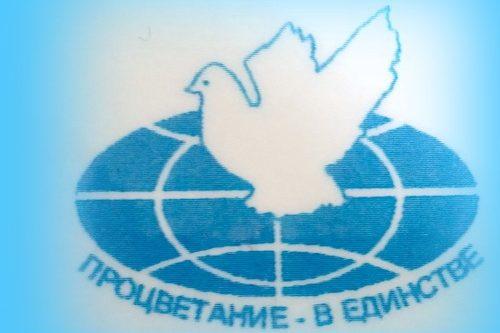 Симферопольцы подозревают чиновников в заинтересованности стихийной торговлей