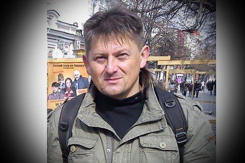 Письмо русскому туристу