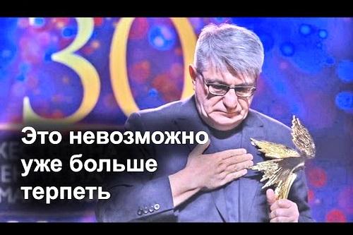 Кино России как её беда. Послесловие к «бунту творцов»
