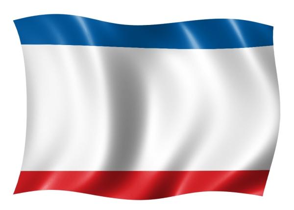 24 сентября — День Государственного Герба и Государственного флага Республики Крым 0 (0)