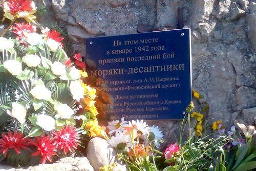 Крымский хор истин