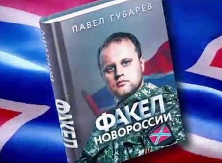 «Мы были вынуждены прикрывать изъяны российской политики в ближнем зарубежье»