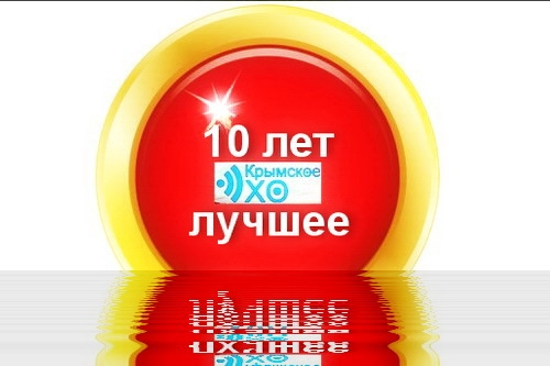 Вопросы о переименованиях топонимов Тавриды от недоумевающего русского