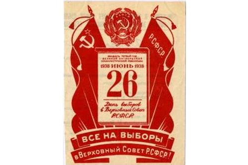 Затмение в Крыму-2 5 (1)