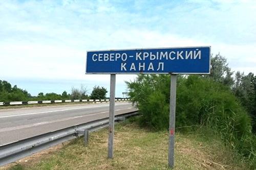 Дороги в Крыму будут строить единым «кулаком» (ВИДЕО)