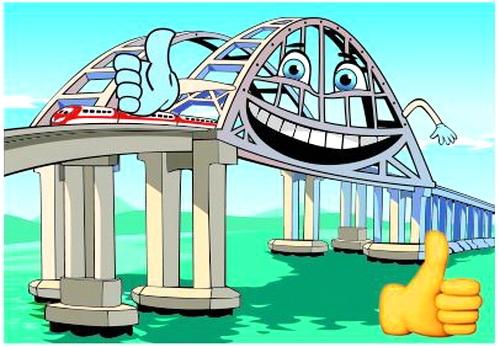 Крымский мост стал героем стикеров для мессенджера