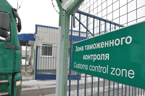 Крым подключился к общероссийской системе взаимодействия общества с органами власти iGrajdanin