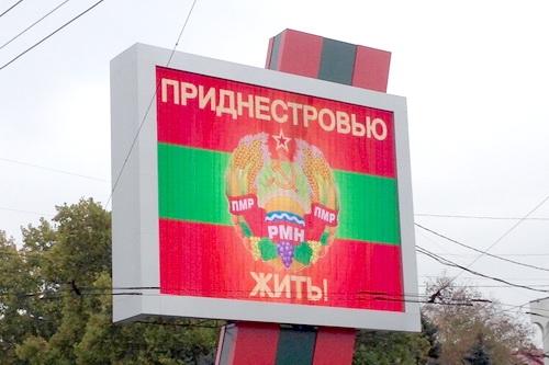 Чьё ты, Приднестровье?