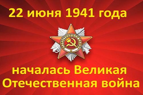 Ждем Путина