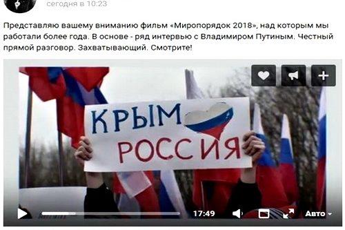 Ученые: такие масштабные исследования в Керченском проливе еще не проводились