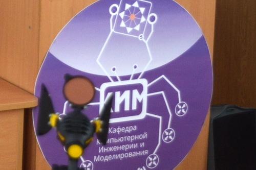 В Крыму планируют по-новому строить интернет-сети