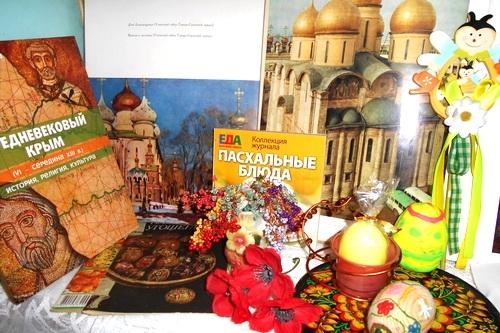 Российских храмов благовест святой 0 (0)