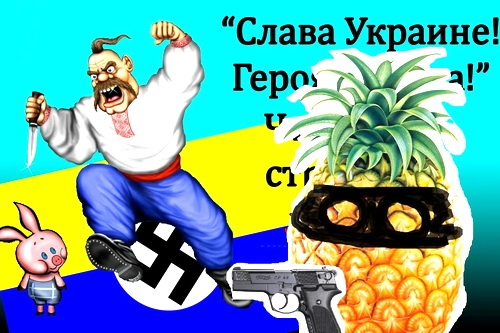 О предательстве, грейпфруте и Севастополе 0 (0)
