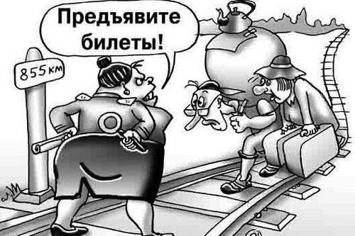 Каждый восьмой из украинских запретов на мирные собрания выносится в Крыму