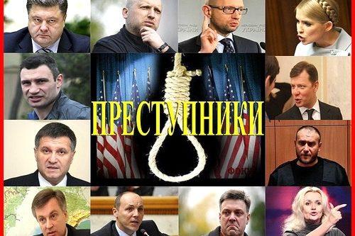 Украинский ответ «Звездным войнам»