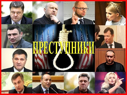 Ждет ли украинских военных преступников свой Нюрнберг?