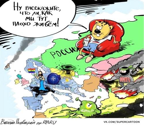 В Бонне признали: десятилетия Крым никто не тронет