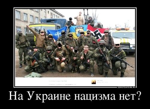 Очередное преступление батальона «Азов» в Мариуполе
