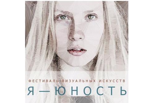 Крым. 29 апреля