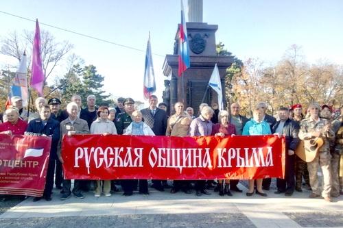 День народного единства – символ величия России