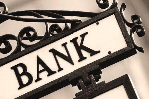 Думайте сами, решайте сами: в банк или банку