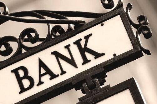 Банки не должны зарабатывать на квитанциях ЖКХ 0 (0)